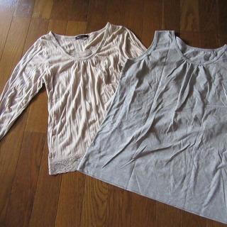 タンクトップ・長袖シャツ?カットソー?2枚セットで♪