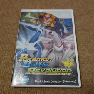Wii ポケモンバトルレボリューション