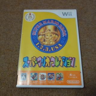 Wii スーパーマリオコレクション