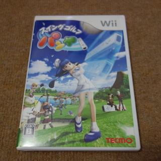 Wii スイングゴルフ パンヤ