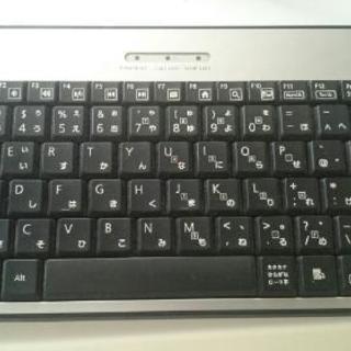 有線モバイルキーボード