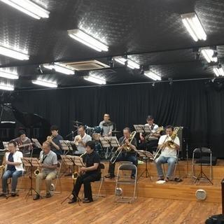 橿原市のジャズのビッグバンドです。楽器経験者募集中です。