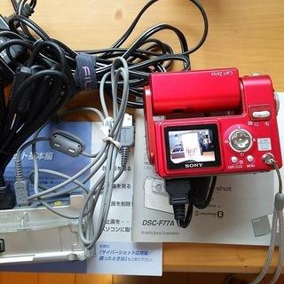【完売】ソニーデジタルカメラ(サイバーショットDSC- F77A)