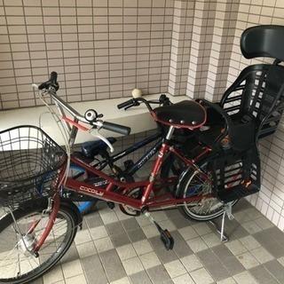 お取引中#チャイルドシート付き 自転車