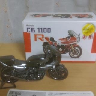 ホンダ CB 1100