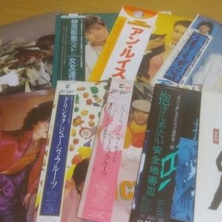 LPレコード8枚
