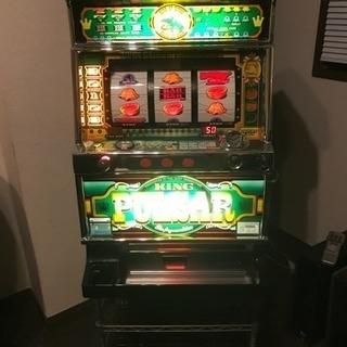 キングパルサー スロットマシン コイン不要タイプ