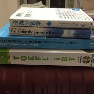 無料本(英語と日本語)