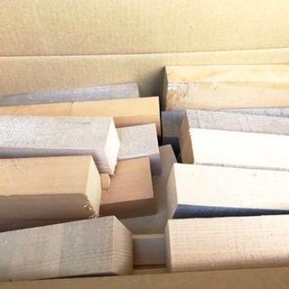 檜 端材 大量 DIY 一箱 まとめ買い値下げ or オマケ付き