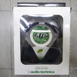 【新品未使用】オーディオテクニカ*ATH-AD300*ヘッドホン