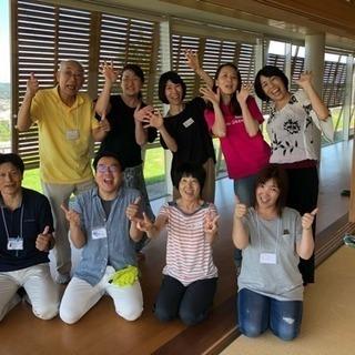 【岡山】ラフターヨガ(笑いヨガ)リーダー養成講座