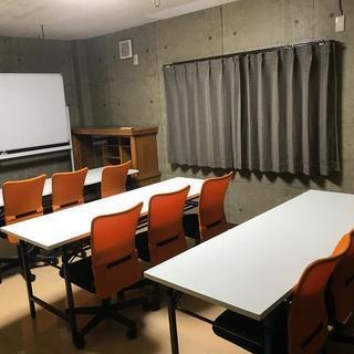 前橋市城東町の会議室・バーチャルオフィス、田舎ンファレンス…