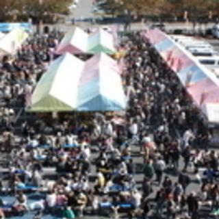 第42回二五八祭 県下最大級のフリーマーケットを開催します!