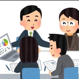 転職を考えている方・新卒の方必見‼️月収35万〜❗️高収入+スキ...