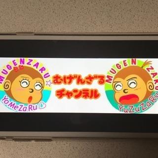 youtuberメンバー募集!!