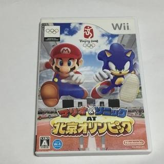 【ゲームソフト】Wii,PS、その他