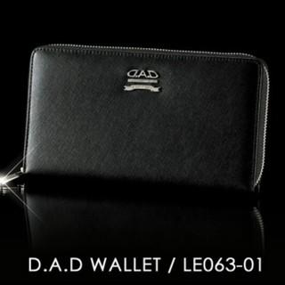 定価40000円!D.A.D (GARSON) ウォレット/ L...
