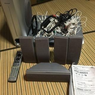値下 pioneer  DVD5.1ch サラウンドシステム