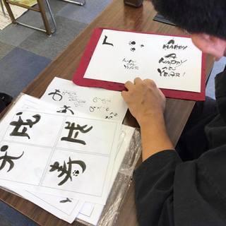 9月9日大阪うめだ開催 残り2名様 自分の字が好きになれる大人の...
