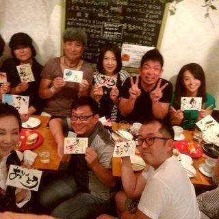 大阪あべの 残り8名様 自分の字が好きになれる大人の書の教室 結書