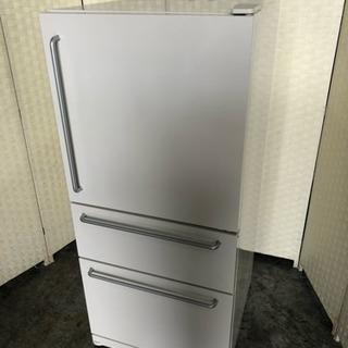 🌈無印良品冷蔵庫✨2001年製✨