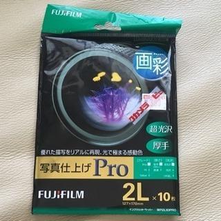 写真用紙 厚手 フジフィルム