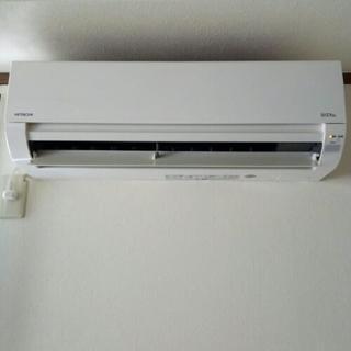 エアコン取り付け工事やります。