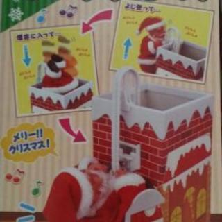 サンタクロースの唄うおもちゃ