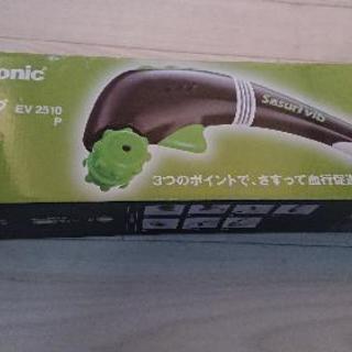 【Panasonic】ハンディ 【未使用】