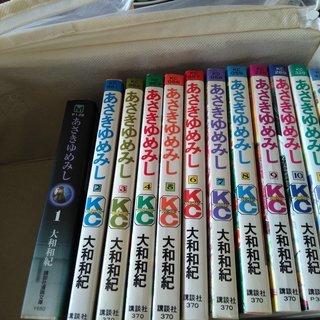 あさきゆめみし1-11巻と 13巻