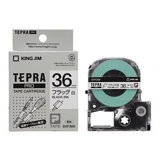 テプラカートリッジ36mm フラッグ白 BLACKINK SVF36K