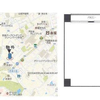 赤坂駅5分の好立地! 分譲賃貸マンション・貸事務所! 管理人常駐♪