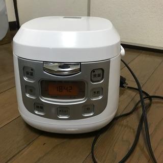 3.5合炊き 炊飯器