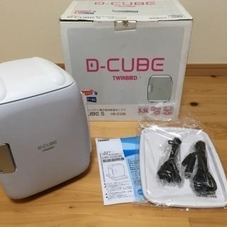 《値下げしました》2電源式コンパクト電子保冷保温ボックスD-CU...