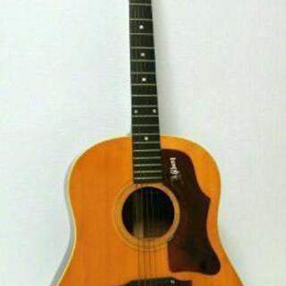 【最終値下げ】Gibson J-50 1968年製【郵送対応可】