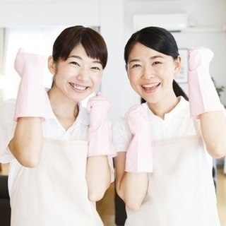 新宿エリア 11-15時 4時間 5千円 清掃のアルバイト急募です!