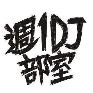 東京・高円寺のDJスクール・DJ教室 / スクール内の部活やコミ...