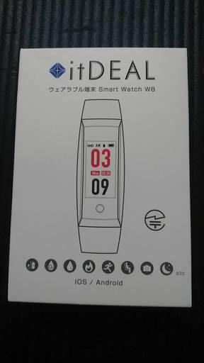 f7631343e3 itDEAL 改良版 IP67防水 スマートウォッチ 血圧計 心拍計 歩数計 スマートブレスレット 睡眠検測 アラーム 多機能 着信電話通知  line通知 iPhone/iOS/Android 日本語 ...
