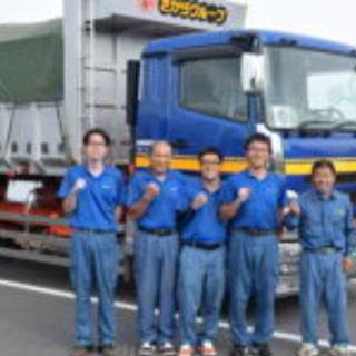 9月1日(土)トラックドライバー会社説明会開催!ご家族・友人と参加OK!