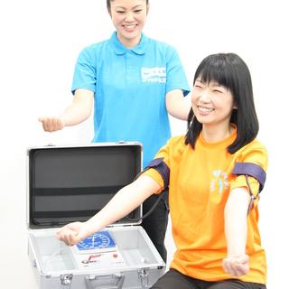 栃木県で最新の血流制限トレーニングでダイエット - 宇都宮市