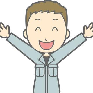 【時給1400円以上】大手建機メーカーでの組立組付け業務!車・バイ...
