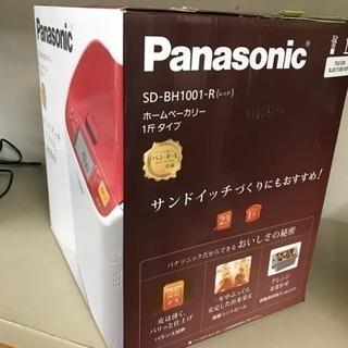 【リサイクルサービス八光 安心の3か月保証 配達OK】新品 パナソ...