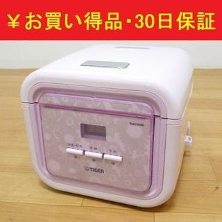 タイガー 3合炊きマイコンジャー tacook JAJ-A552 ...