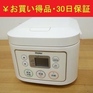 ハイアール 炊飯器 3合炊き JJ-M30C-W ホワイト 201...