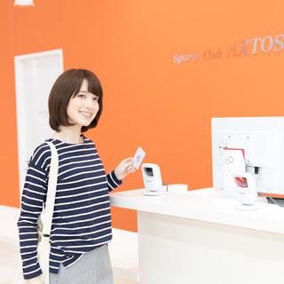 フィットネス業界驚愕の月会費2,700円で使い放題!! 9/1(...