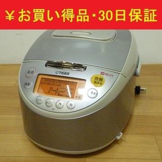 タイガー IH 炊飯ジャー 5.5合 JKT-B100 2014年...