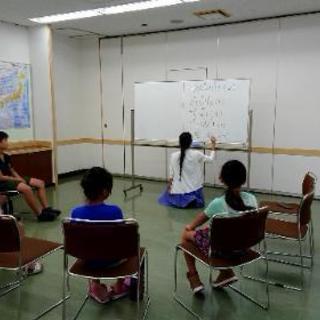 ワンコイン英語!演劇から学ぶ舞台英語教室!発表会あります!