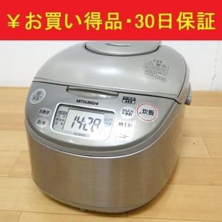 三菱 IH 炊飯器 NJ-KH10-S 5.5合炊き 2014年 ...