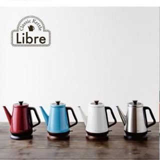 recolte レコルト classic kettle libre...