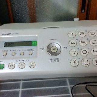 固定電話NTT西日本電話加入権